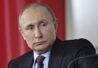 Путин: Россия поддерживает усилия Африки в борьбе с терроризмом