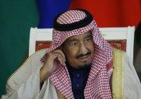 Король Салман пригласил Катар на экстренный саммит арабских государств