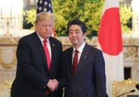 Япония вознамерилась «помирить» США и Иран