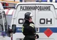 ЛНР обнародует списки причастных к «минированиям» в России