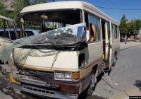 В Кабуле подорвали автобус с сотрудниками министерства по делам хаджа