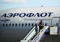 В аэропорту Парижа из-за угрозы взрыва задержали два самолета «Аэрофлота»