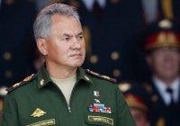 Шойгу прибыл в Таджикистан для переговоров по оборонным вопросам