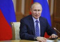 Путин: Россия высоко ценит стратегическое партнёрство с Азербайджаном