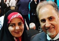 Бывший мэр Тегерана сознался в убийстве супруги