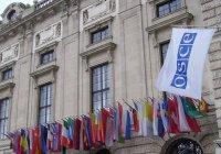 Воробьев: для безопасности Центральной Азии необходимо консолидировать международные усилия