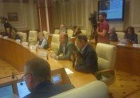 В России депутат пришел на заседание с котом (ФОТО)