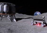 Лазерную 3D-печать доставят на Луну