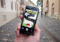 Авторы Pokemon Go запустят игру, где нужно спать