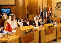 В Саудовской Аравии стартуют чрезвычайные саммиты арабских государств