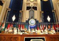 Саммит ОИС в Мекке будет посвящен 50-летию организации