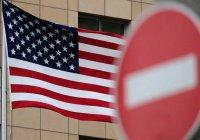 США пригрозили Европе санкциями за торговлю с Ираном