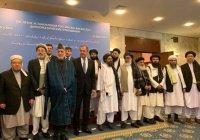 Талибы заявили о прогрессе на переговорах в Москве