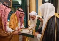 Муфтий РТ встретился с королем Саудовской Аравии