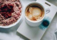Стало известно об опасности утренней чашки кофе
