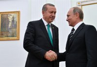 Путин и Эрдоган встретятся на полях G20 в Японии