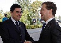 Медведев и Бердымухамедов обсудили сотрудничество России и Туркменистана