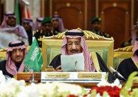 Король Салман: Иран представляет угрозу для мировой безопасности