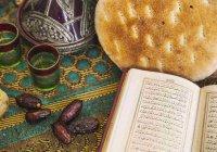 Еще можно успеть! Как с пользой провести последние дни Рамадана?