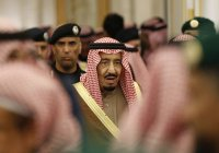 Саммиты в Мекке: чего на самом деле ждут от Саудовской Аравии