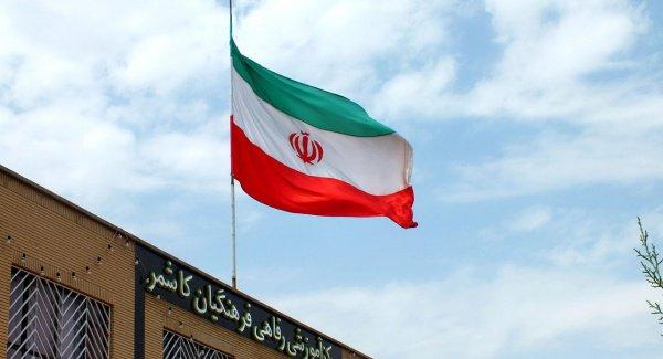 Официальный представитель МИД Ирана опубликовал заявление.
