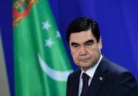 Президент Туркменистана амнистировал 764 заключенных в честь Ночи предопределения