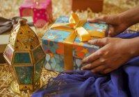 Как правильно праздновать Ид аль-Фитр?