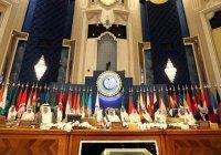 Мекканские саммиты: итоги и будущее региона