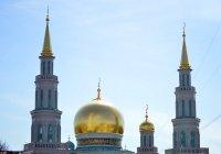 В Москве из-за празднования Ураза-байрама перекроют улицы