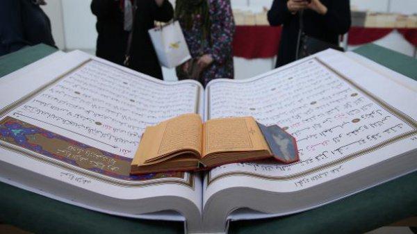 Священная книга мусульман изгоÑ'авливаласÑŒ на Ð¿Ã'€Ã¾Ã''Ã'Ã¶ÃµÃ½Ã¸Ã¸ 2 леÑ'