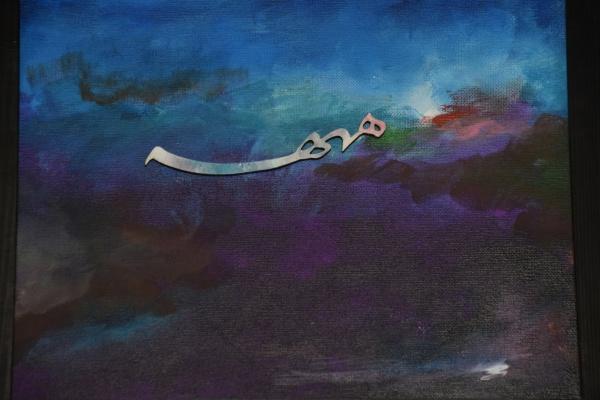 Коран вдохновляет: новые грани современного искусства (ФОТОРЕПОРТАЖ)