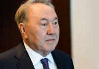 Нурсултан Назарбаев озвучил причину своей отставки