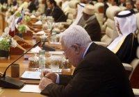 Мекканские саммиты: итоги и будущее региона. Часть 3