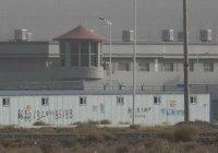 В США призвали Китай освободить уйгуров