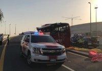 В Дубае разбился туристический автобус
