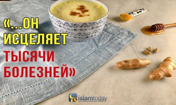 Самый полезный продукт на Рамадан
