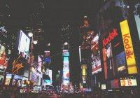 В Нью-Йорке задержан неизвестный, готовивший теракт на Таймс-сквер