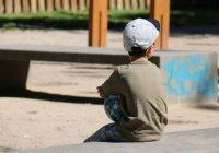 В Хабаровске юный мусульманин спас другу жизнь