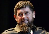 Кадыров опубликовал декларацию о доходах