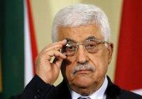 Аббас высоко оценил позицию России и Китая по Палестине