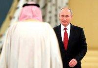 Путин посетит Саудовскую Аравию в октябре