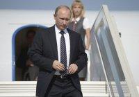 Путин посетит Киргизию и Таджикистан
