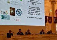Евразийский научно-практический форум стартовал в Казани