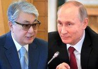 Россия и Казахстан договорились укреплять стратегическое партнерство