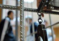 Жителя Татарстана будут судить за финансирование «Аль-Каиды»