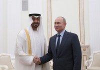 Путин и принц Абу-Даби провели телефонные переговоры