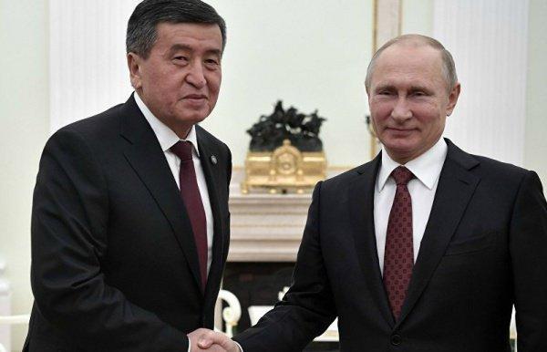 Главы России и Киргизии провели телефонные переговоры.