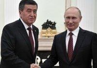 Путин и Жээнбеков обсудили предстоящий саммит ШОС