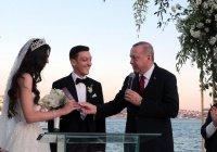 Месут Озил сыграл свадьбу при участии Эрдогана