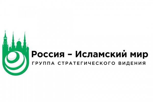 Лавров и Минниханов презентуют новую стратегию ГСВ «Россия – Исламский мир»